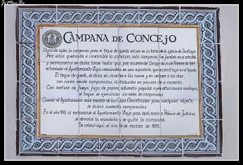 03 Palacio municipal de Alhóndiga